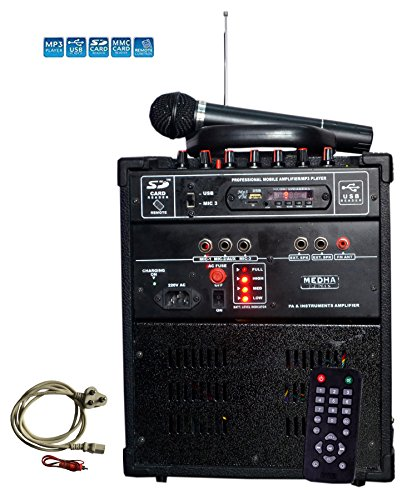 Medha D.J. Plus Professional Cube-28 Wireless Portable Public Address System With FM USB & Remote