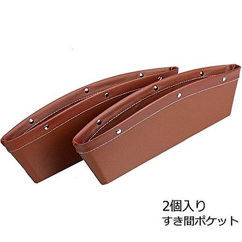bolsillo-lateral-del-asiento-de-coche-iphox-caddy-slit-pocket-catcher-organizador-de-almacenamiento-