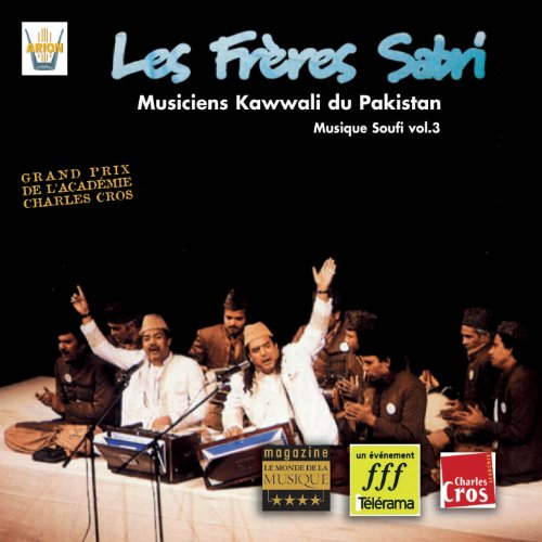 Qawwali-Musik aus Pakistan