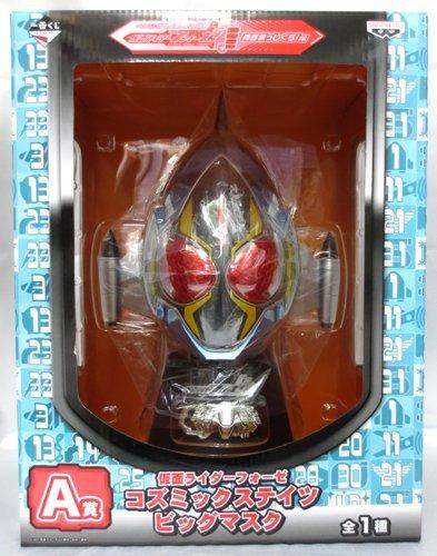 fourze-cosmic-statesman-big-mask-rider-award-a-bah-full-tilt-lottery-rider-series-kamen-rider-fourze