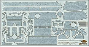 Tamiya - Accesorio para maquetas Escala 1:35 (12646-000)