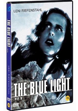 Das blaue Licht (1932) DVD Region all Region 1,2,3,4,5,6Compatable mit Leni Riefenstahl, Mathias Wieman Blau Outlet