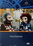 Puppentrick (Digipack)