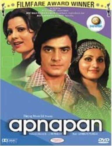 Preisvergleich Produktbild Apnapan (1977) (Hindi Film / Bollywood Movie / Indian Cinema DVD) by Jeetendra