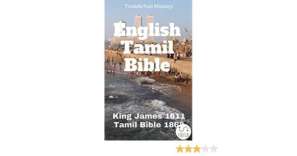English Tamil Parallel Bible: King James 1611 - Tamil Bible 1868 (Parallel  Bible Halseth Book 72)