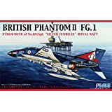 1/72 F Serie No.59 britaenica fantasma II FG.1 Silver Jubilee