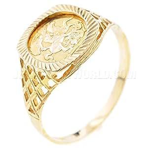 9ct Gold Cushion St George Peso Ring - V