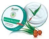 Himalaya Nourishing Skin Cream, 150 ml
