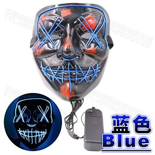 XJO Leuchtende Maske Halloween Horror Thriller LED Flash Geister Dance Ostern Party Maske Blau Blutvergütete Mundgabel Maske