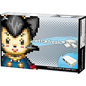 Retro freak - Set Edition [Cyber Gadget - Brand new] import japon