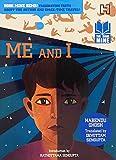 Me and I: Bookmine Series
