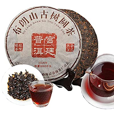 Thé Pu Erh chinois 357g (0.787LB) Thé Puer mûr Thé noir Palais Gâteau au thé Pu'er Vieux arbres Thé Pu Erh Soins de santé