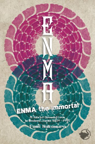 ENMA the immortal (deluxe) (English - Tattoo Shogun