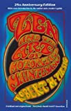 Zen And The Art Of Motorcycle Maintenance: 25th Anniversary Edition by Pirsig, Robert (November 18, 1999) Paperback
