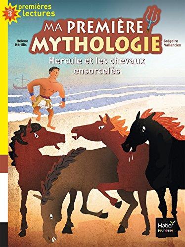 """<a href=""""/node/31884"""">Hercule et les chevaux ensorcelés</a>"""