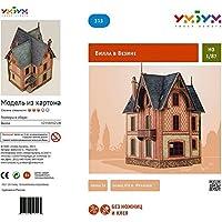 Comparador de precios Keranova keranova3131: 87Escala 12x 12x 16cm Clever Papel Tren colección Edificios Villa en Vesinet 3D Puzzle - precios baratos