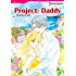 PROJECT: DADDY (Harlequin comics)