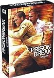 Prison break, saison 2