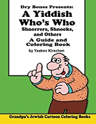 A Yiddish Who's Who: Shnorrers, Shnooks, and Others, A Guide and Coloring Book.: Volume 2 (Grandpa's Jewish Cartoon Coloring Books)