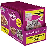 Whiskas Wet  Meal Kitten Cat Food Chicken In Gravy, 85 G (Pack Of 12)