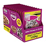 #3: Whiskas Wet Cat Food, Chicken in Gravy for Kittens, 85 g (Pack of 12)