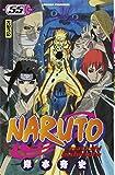 Naruto. 55 | Kishimoto, Masashi (1974-....). Auteur