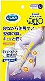 Dr. Scholl Japan Medi QttO Sleep Wearing Slimming Socks (Size L) (japan import)