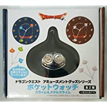 Dragon Quest Pocket Watch Metal Slime