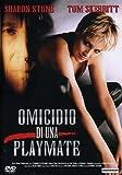Mannequins sur la liste rouge / Calendar Girl Murders ( Insatiable ) ( Victimised ) [ Origine Italienne, Sans Langue Francaise ]...