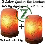 2 Adet Çankırı Kaya Tuzu Lambası 4-5 Kg Arası Büyük Boy Tuz Lambası
