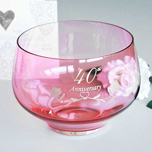 40th Ruby Wedding Anniversary Gifts Crystal Bowl