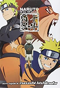 Naruto 10 ans 100 Shinobis Edition simple One-shot