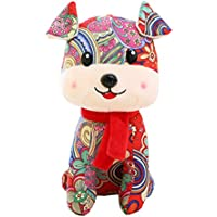 2018 Year Of The Dog Mascot Flower Cloth Dog Peluche Muñeca de juguete Puppy, B3 - Peluches y Puzzles precios baratos