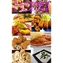 Japanese Foods Recipes Book Japanese Edition