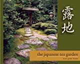 The Japanese Tea Garden by Marc Peter Keane (2014-04-15)