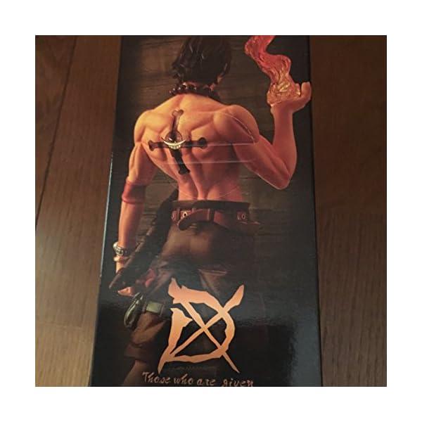 One Piece Portgas D. Ace DX Figures (japan import) 2