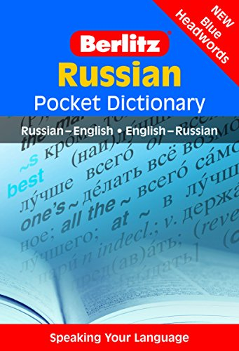 onary Russian: Russisch-Englisch/Englisch-Russisch (Berlitz Pocket Dictionaries) ()