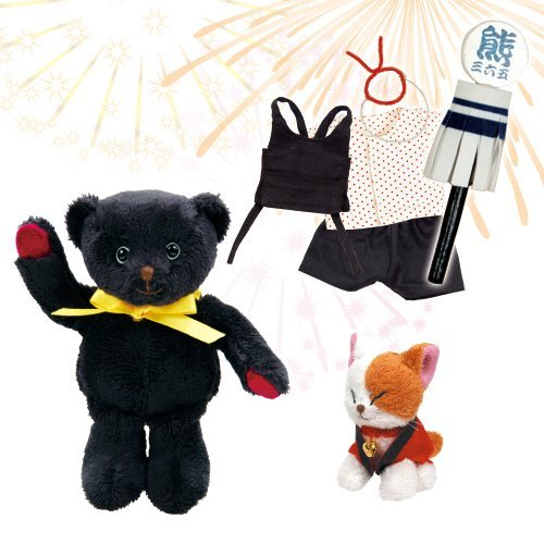 Festival belly hanging set costume enters the height 13cm Duffy also be worn (3-Piece Set) (40% off) (japan import)