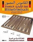 Bildwörterbuch Deutsch. Hauptsprache Arabisch: Über 18.000 Wörter und Wendungen (Bildwörterbücher)
