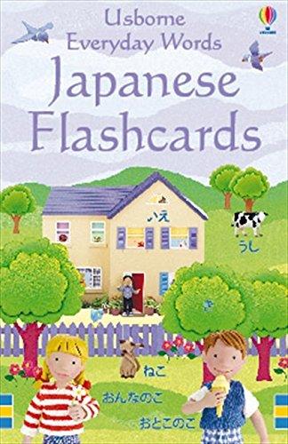 Flashcards Language Japanese (Everyday Words Japanese Flashcards (Everyday Words Flashcards))