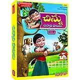 Chinnu Vol. 2 Telugu Rhymes