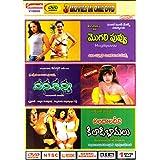 Mogalipuvvu, Vanakanya, Andaladeevi Kiladi Bhamalu 3-in-1 Movies DVD 1 Disc Pack with Dolby Digital Sound