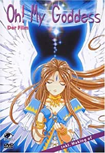 OH! My Goddess - Der Film