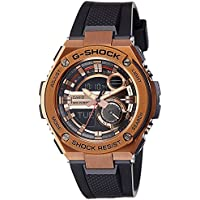 Casio G-Shock Analog-Digital Brown Dial Men's Watch - GST-210B-4ADR (G644)