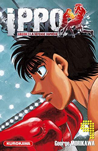Ippo - Saison 3 - La défense suprême Vol.9 par MORIKAWA George