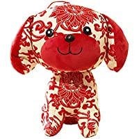 2018 Year Of The Dog Mascot Plush Toy Zodíaco Dog Doll Puppy, A1 - Peluches y Puzzles precios baratos