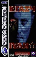 Krazy Ivan ab