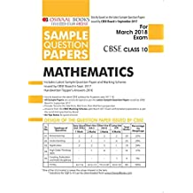 Oswaal CBSE Sample Question Papers Class 10 Maths (Mar. 2018 Exam)
