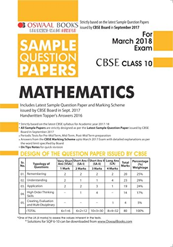 Oswaal CBSE Sample Question Papers Class 10 Maths (Mar  2018 Exam)