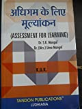 Assessment For Learning [Hindi medium)